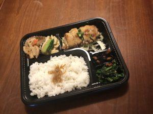鶏の西京漬焼き弁当