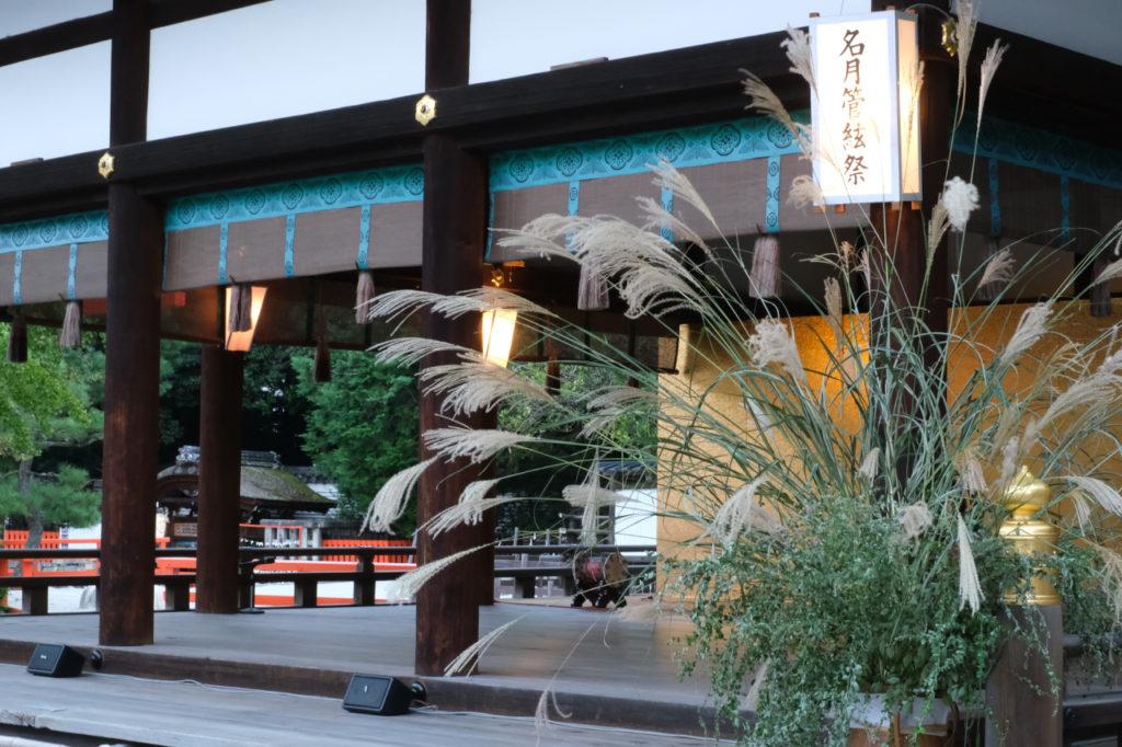 下鴨神社 橋殿(重要文化財)