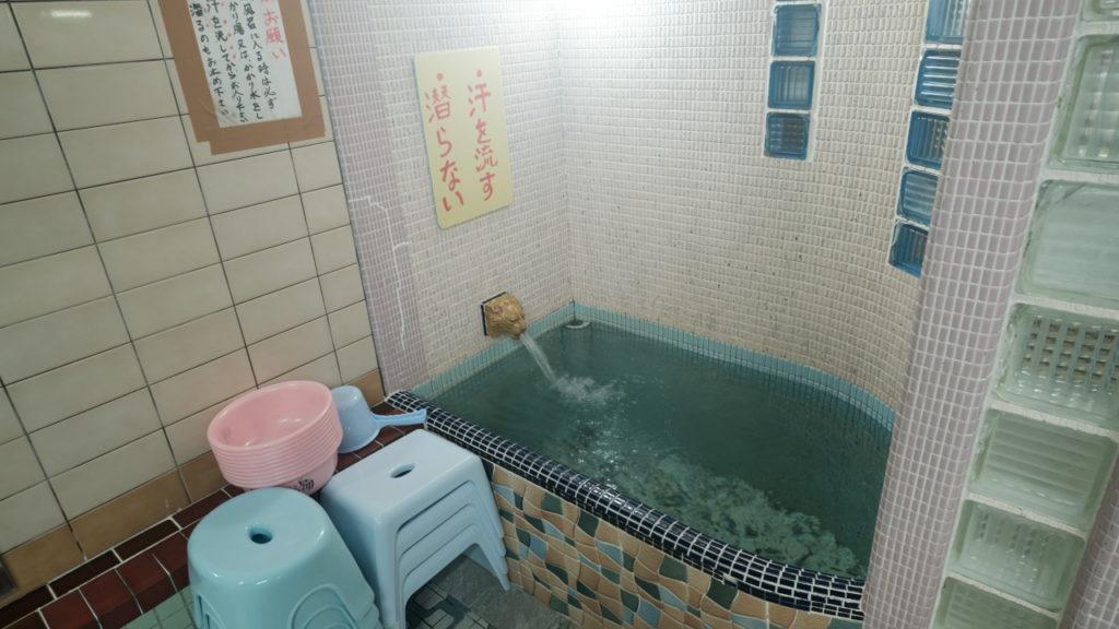 鴨川湯 水風呂